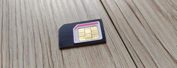 Karta SIM innej sieci